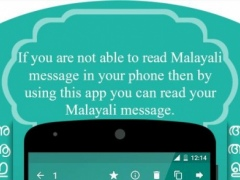 Read Malayalam Font Automatic 1.4 Screenshot