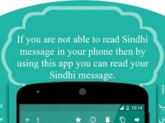 Read Sindhi Font Automatic 1.4 Screenshot