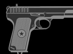 Real Gun Simulator - Sounds of Shooting Weapon 1.0 Screenshot