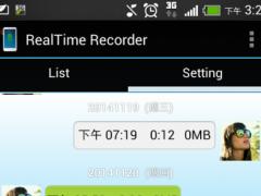 Real Time Recorder 1.6 Screenshot