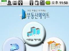 realestate sales network 2.8 Screenshot