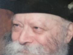 Rebbe 1.15 Screenshot