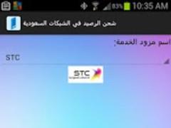 Saudi Networks Services 3.1 Screenshot