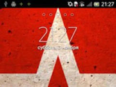 Red Army Live Wallpaper 4.0 Screenshot