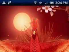 Red Suzaku Trial 2.5.0 Screenshot