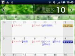 Refill: GREEN 1.9 Screenshot