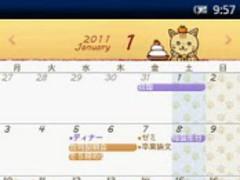 Refill: KITTEN 1.3 Screenshot