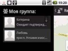 Reify24: Find friends 1.0.18 Screenshot