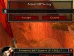Relational DKP 2.1.0.16 Screenshot