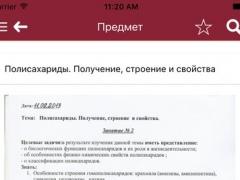 Remedium 1.3 Screenshot
