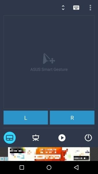 Remote Link (PC Remote)