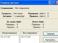 Remote Modem Control 4.57 Screenshot