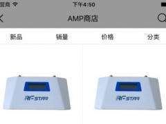 RF 2.0.1 Screenshot