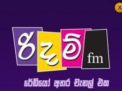 Rhythm FM Live 1.0.8 Screenshot