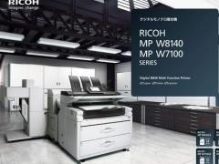 RICOH MP W8140/W7100 1.0.2 Screenshot