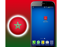 Ringtone Moroccan 2016 1 Screenshot