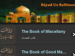 Riyad As Salihin (English) 1.1 Screenshot