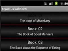 Riyad-us Saliheen 2.1 Screenshot