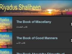Riyadus Shaliheen 1.1 Screenshot