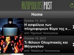 Rizopoulos Post 1.3 Screenshot