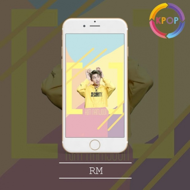 Rm Wallpaper Hd 20 Free Download