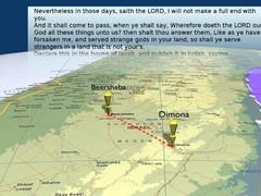 Road to Yerushalyim  Screenshot