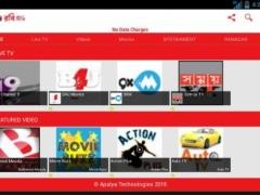 Robi TV 20 Screenshot