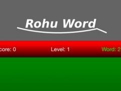 RohuWord - Spelling Game 1.1 Screenshot
