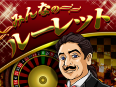 Roulette for all 1.00 Screenshot