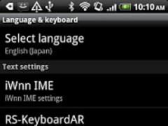 RS-KeyboardAR 1.3 Screenshot