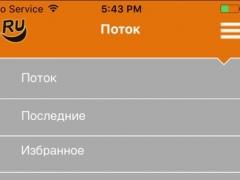 RuAnekdot iPad version 4.5 Screenshot