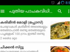 Ruchikoottu malayalam pachakam 13 free download ruchikoottu malayalam pachakam 13 screenshot forumfinder Image collections