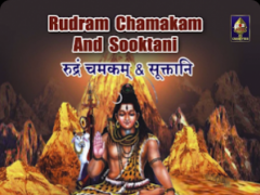 Rudram Chamakam And Sooktani 1.0.4 Screenshot