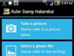 Ruler Stamp Hakareba! 1.0 Screenshot
