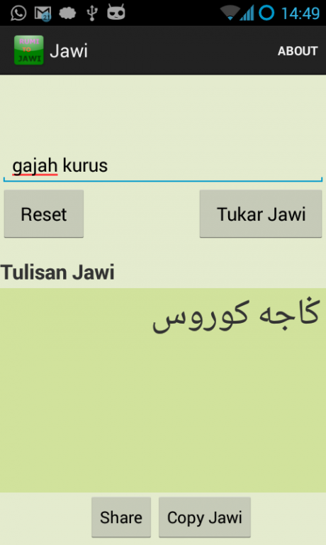 Rumi To Jawi V2 2 0 Free Download