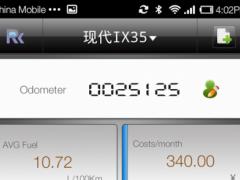 RunCar(Running Cars) 3.3.0 Screenshot
