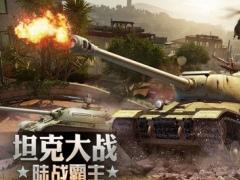 Running Hero in the Modern Tank War 1.0 Screenshot