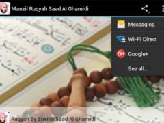 Ruqya MP3 By Saad Al Ghamidi 1.0 Screenshot