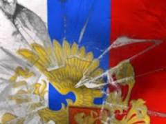Russia flag free livewallpaper 5.2 Screenshot