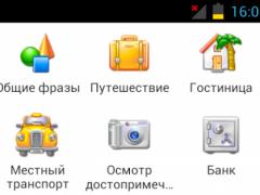 Russian Chinese Phrasebook 0.92m Screenshot