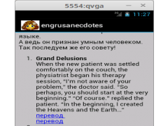 Russian-English jokes 1.5 Screenshot
