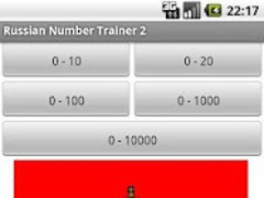 Russian Numbers Trainer 2 FREE 2.2 Screenshot