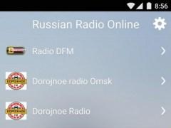 Russian Radio Online 3.0.0 Screenshot