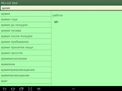 Russian Uzbek dictionary 1.92 Screenshot