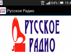 Russkoe Radio Ukraine 2.0.1 Screenshot