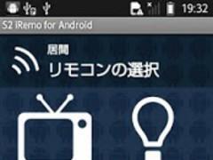 S2 iRemo for SHARP 1.9.2 Screenshot