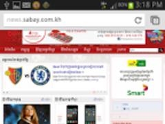 Sabay Khmer News 1.0 Screenshot
