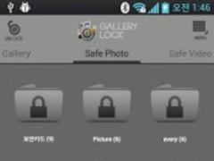 Safe Gallery 4.0.3 Screenshot
