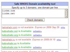 Safe Whois Tool 1.0 Screenshot