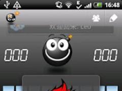 SAG Minesweeper 1.0.0 Screenshot